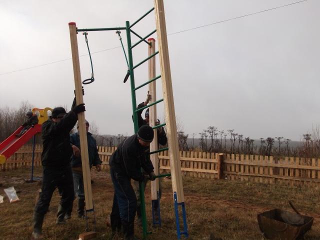 Государственное строительство детской площадки