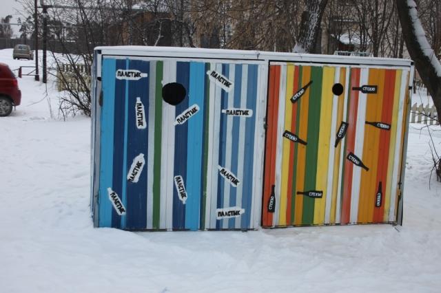 konteiner Sarapulka