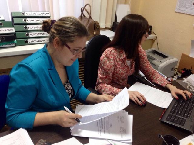 Совместно дорабатываем заявление в Минюст.