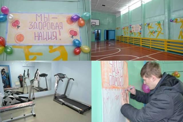 """В поселке Ягкедж Усть-Куломского района прошло открытие спортзала под девизом """"Мы - здоровая нация"""""""